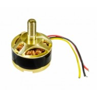 Brushless Motor B H501S
